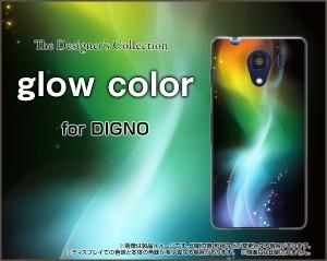 DIGNO G [601KC] F E [503KC] ディグノ ハード スマホ カバー ケース glow color /送料無料