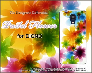 DIGNO G [601KC] F E [503KC] ディグノ ハード スマホ カバー ケース Pastel Flower type001 /送料無料