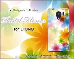 DIGNO G [601KC] F E [503KC] ディグノ ハード スマホ カバー ケース Pastel Flower type002 /送料無料