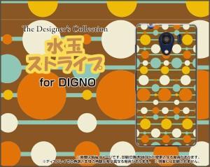 DIGNO G [601KC] F E [503KC] ディグノ ハード スマホ カバー ケース 水玉ストライプ /送料無料