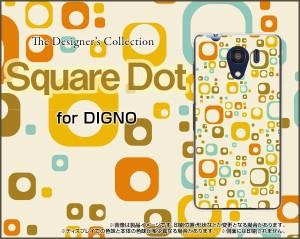 DIGNO G [601KC] F E [503KC] ディグノ ハード スマホ カバー ケース Square Dot /送料無料