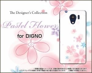 DIGNO G [601KC] F E [503KC] ディグノ ハード スマホ カバー ケース Pastel Flower type004 /送料無料
