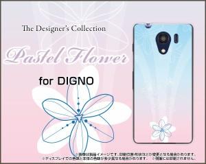 DIGNO G [601KC] F E [503KC] ディグノ ハード スマホ カバー ケース Pastel Flower type005 /送料無料