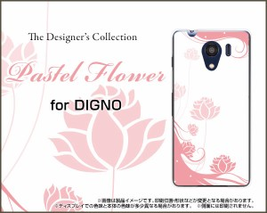 DIGNO G [601KC] F E [503KC] ディグノ ハード スマホ カバー ケース Pastel Flower type006 /送料無料