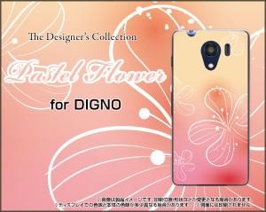 DIGNO G [601KC] F E [503KC] ディグノ ハード スマホ カバー ケース Pastel Flower type007 /送料無料
