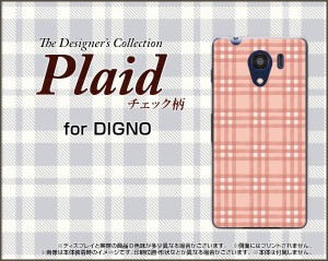DIGNO G [601KC] F E [503KC] ディグノ ハード スマホ カバー ケース Plaid(チェック柄) type004 /送料無料
