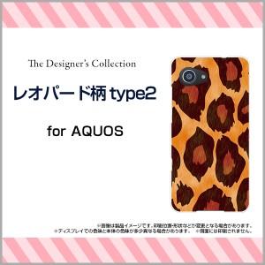 AQUOS R Compact SHV41 701SH SERIE mini SHV38 U SHV37 SERIE SHV34 ハード スマホカバー ケース レオパード柄type2/送料無料
