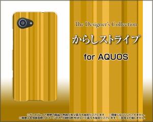 AQUOS R Compact SHV41 701SH SERIE mini SHV38 U SHV37 SERIE SHV34 ハード スマホカバー ケース からしストライプ からし シンプル