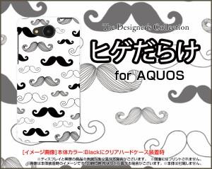 AQUOS R2 compact zero [801SH] ea [606SH] Xx3 mini ハード スマホ カバー ケース ヒゲだらけ /送料無料