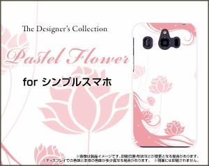 シンプルスマホ4 707SH 3 509SH 2 401SH ハード スマホ カバー ケース Pastel Flower type006/送料無料