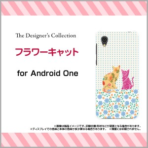 4e2d3d824e Android One S5 SoftBank Y!mobile ハード スマホ カバー ケース フラワーキャット/送料無料