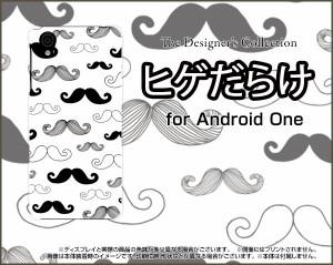 Android One X4 アンドロイド ワン ハード スマホ カバー ケース ヒゲだらけ /送料無料