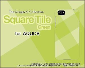 AQUOS sense SH-01K SHV40 R SH-03J SHV39 604SH EVER ZETA ハード スマホ カバー ケース SquareTile(Green) /送料無料