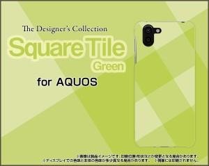 AQUOS R2 SH-03K SHV42 706SH sense SH-01K SHV40 R EVER ハード スマホ ケース SquareTile(Green) /送料無料