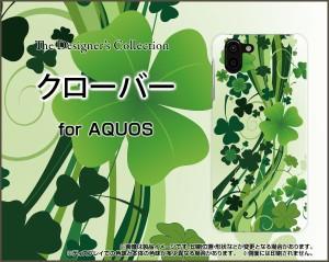 AQUOS sense2 SH-01L SHV43 R2 SH-03K SHV42 706SH sense ハード スマホ ケース クローバー 春 クローバー 四つ葉 みどり グリーン