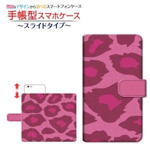 arrows U アローズ ユー SoftBank 手帳型ケース スライド式 レオパード柄type2 ピンク アニマル柄 動物柄 /送料無料
