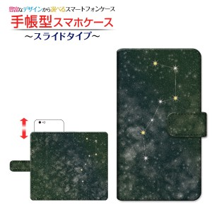 a3d114f9fd ガラスフィルム付 GALAXY S10 SC-03L SCV41 手帳型ケース スライド式 北斗七星