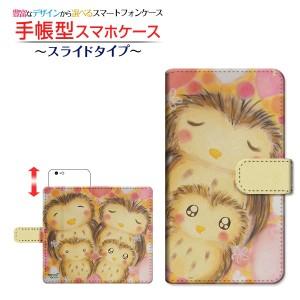 iPhone 11 Pro 手帳型ケース スライド式 ふくろうの家族 やの ともこ デザイン /送料無料