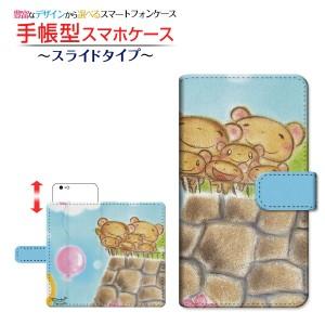iPhone 11 Pro 手帳型ケース スライド式 くまの家族とかめと風船 やの ともこ デザイン /送料無料