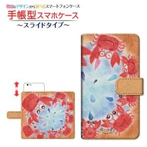iPhone 11 Pro 手帳型ケース スライド式 カニの大家族 やの ともこ デザイン /送料無料