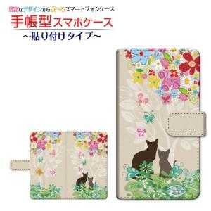 GRATINA KYV48 グラティーナ 手帳型ケース 貼り付けタイプ 森の中の猫 ガーリー 花 葉っぱ 蝶 ネコ 木 /送料無料