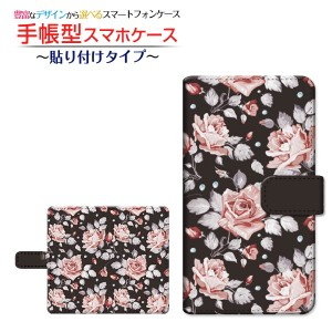 Mi 10 Lite 5G XIG01 手帳型ケース 貼り付けタイプ バラ 薔薇 可愛い(かわいい) エレガント /送料無料
