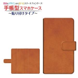 ガラスフィルム付 GRATINA KYV48 グラティーナ 手帳型ケース 貼り付けタイプ Leather(レザー調) type004 革風 レザー調 シンプル