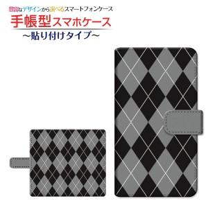 ガラスフィルム付 LG style3 L-41A 手帳型ケース 貼り付けタイプ アーガイルブラック×グレー アーガイル柄 /送料無料