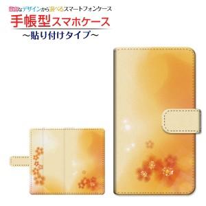 GRATINA KYV48 グラティーナ 手帳型ケース 貼り付けタイプ パステルオレンジフラワー パステル 花柄 フラワー /送料無料