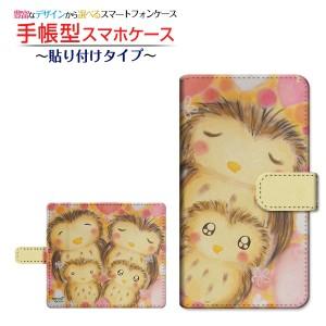OPPO Reno3 5G 手帳型ケース 貼り付けタイプ ふくろうの家族 やの ともこ デザイン /送料無料
