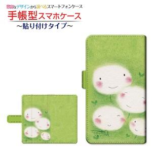 ZTE a1 ZTG01 手帳型ケース 貼り付けタイプ タンポポの家族 やの ともこ デザイン /送料無料