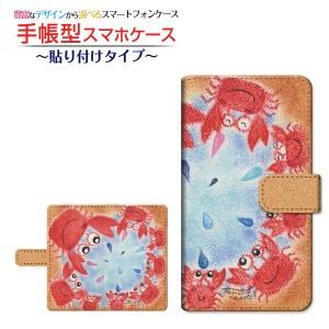 ZTE a1 ZTG01 手帳型ケース 貼り付けタイプ カニの大家族 やの ともこ デザイン /送料無料