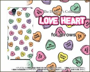 arrows NX F-01K F-01J Be F-05J  SV F-03H  アローズ ハード スマホ カバー ケース LOVE HEART(ランダム) /送料無料