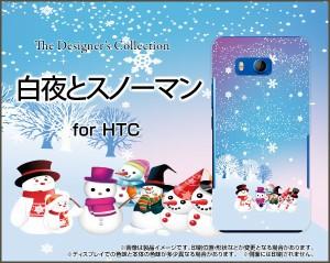 HTC U11 HTV33 601HT 10 HTV32 J butterfly HTV31 ハード スマホ カバー ケース 白夜とスノーマン /送料無料