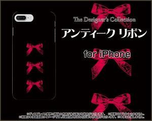 3Dガラスフィルム付 カラー:白 iPhone 8 Plus 7 Plus ハード スマホ ケースアンティークリボン(赤×黒) クラシック りぼん 赤 黒