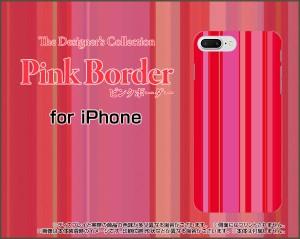 液晶全面保護 3Dガラスフィルム付 カラー:黒 iPhone 8 Plus 7 Plus ハード スマホ カバー ケース Pink border(ピンクボーダー) type011