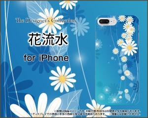 液晶全面保護 3Dガラスフィルム付 カラー:白 iPhone 8 Plus 7 Plus ハード スマホ カバー ケース 花流水 /送料無料