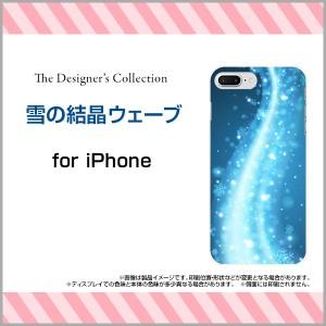 液晶全面保護 3Dガラスフィルム付 カラー:白 iPhone 8 Plus 7 Plus ハード スマホ カバー ケース 雪の結晶ウェーブ/送料無料