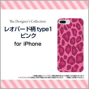 液晶全面保護 3Dガラスフィルム付 カラー:黒 iPhone 8 Plus 7 Plus ハード スマホ カバー ケース レオパード柄type1ピンク/送料無料