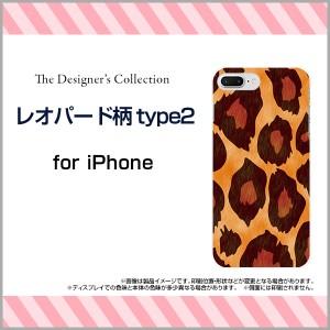 液晶全面保護 3Dガラスフィルム付 カラー:黒 iPhone 8 Plus 7 Plus ハード スマホ カバー ケース レオパード柄type2/送料無料