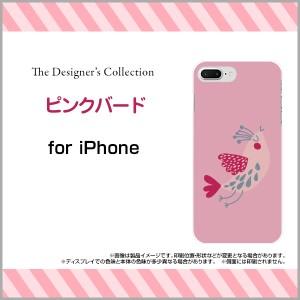 液晶全面保護 3Dガラスフィルム付 カラー:黒 iPhone 8 Plus 7 Plus ハード スマホ カバー ケース ピンクバード/送料無料