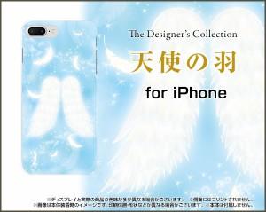 液晶保護 ガラスフィルム付 iPhone 8 Plus 7 Plus 6s Plus 6 Plus ハード スマホ カバー ケース 天使の羽 /送料無料