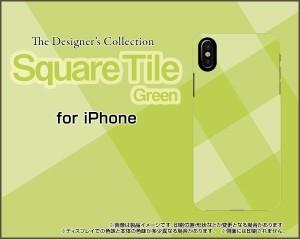 iPhone X 8/8Plus 7/7Plus SE 6/6s 6Plus/6sPlus ハード スマホ カバー ケース SquareTile(Green) /送料無料