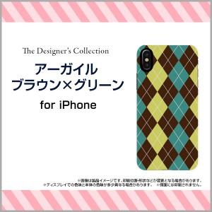 液晶全面保護 3Dガラスフィルム付 カラー:黒 iPhone X 8 7 ハード スマホ カバー ケース アーガイルブラウン×グリーン/送料無料