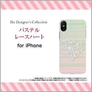 液晶全面保護 3Dガラスフィルム付 カラー:白 iPhone X 8 7 ハード スマホ カバー ケース パステルレースハート/送料無料