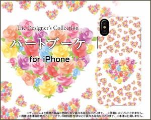 液晶全面保護 3Dガラスフィルム付 カラー:白 iPhone X 8 7 ハード スマホ ケースハートブーケ 薔薇(ばら ローズ) カラフル 可愛い