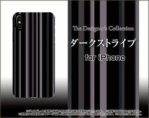 液晶全面保護 3Dガラスフィルム付 カラー:白 iPhone X 8 7 ハード スマホ カバー ケース ダークストライプ /送料無料