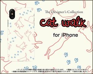 液晶保護 ガラスフィルム付 iPhone XS Max 8 Plus 7 Plus 6s Plus 6 Plus ハード スマホ カバー ケース キャットウォーク(ベージュ)