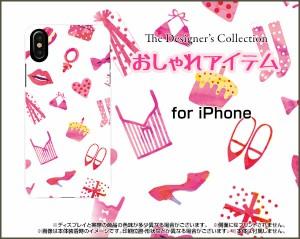 ガラスフィルム付 iPhone XS Max 8 Plus 7 Plus 6s Plus ハード スマホ カバー ケースおしゃれアイテム(白×ピンク) 服 靴 おしゃれ