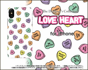iPhone XS/XS Max XR X 8/8Plus 7/7Plus SE 6/6s ハード スマホ カバー ケース LOVE HEART(ランダム) /送料無料